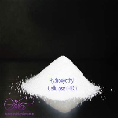خرید هیدروکسی اتیل سلولز -دکاموند شیمی