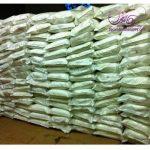 قیمت آمونیوم پرسولفات - دکاموند شیمی